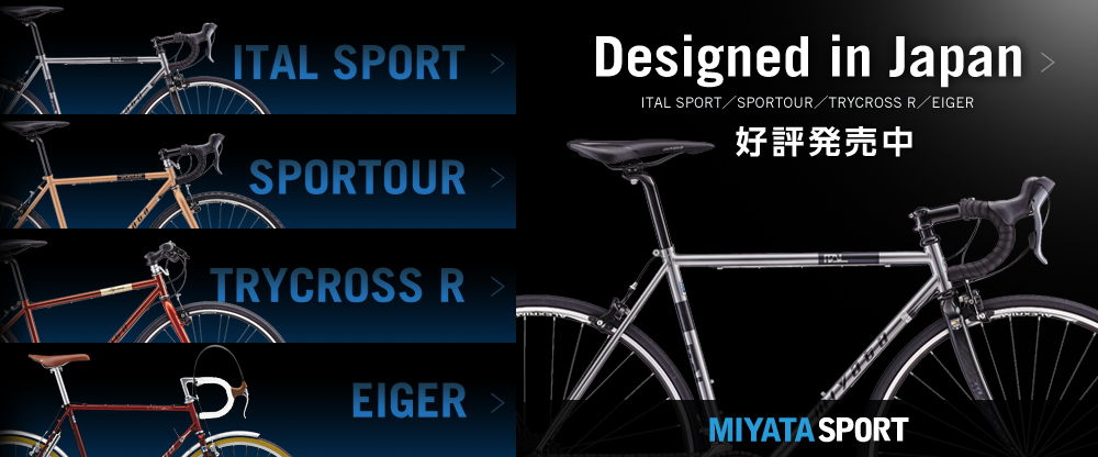 MIYATA SPORT Designed in Japan �D�]������